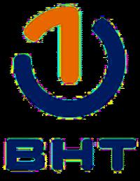 Logo_of_BHT_1_(2003-2012)